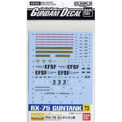 Gundam Decal 73 - MG Guntank