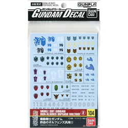 Gundam Decal 104 - Mobile Suit Gundam Iron-Blooded Orphans 2