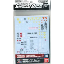 Gundam Decal 108 - Mobile Suit Z Gundam / ZZ Gundam