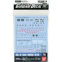 Gundam Decal 114 - Mobile Suit GundamThunderbolt Multiuse 1