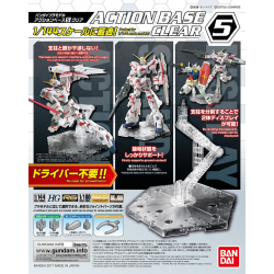 Action Base 5 - Clear