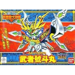 BB141 Musha Gottomaur Gundam