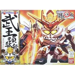 BB223 Buo Gundam