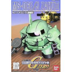 GG017 Zaku II