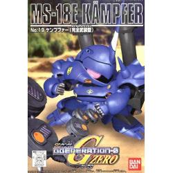 GG019 Kampfer