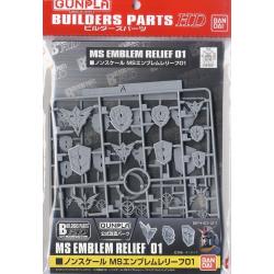 MS Emblem Relief 01 - BPHD-21
