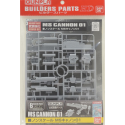 MS Cannon 01 - BPHD-29