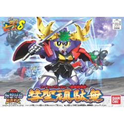 BB188 Suisei Gundam (Kirahagane Gokusai Ver)