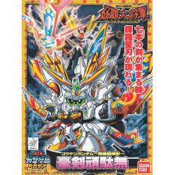 BB172 Kengou Gundam (Kirahagane Gokusai Ver)