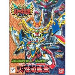 BB158 Tenrei Gundam (Kirahagane Gokusai Ver)