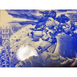 MG Gundam Tallgeese III