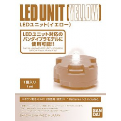 Bandai - LED Unit (Yellow)