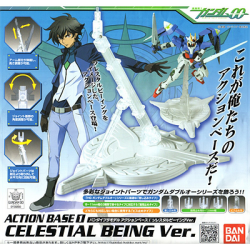 Action Base 1 - Celestial Being