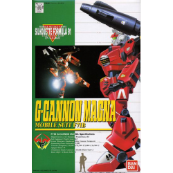 MSV G-Cannon Magna (4) - 1/100 Scale