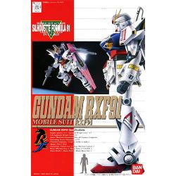 MSV Gundam RXF91 (2) - 1/100 Scale