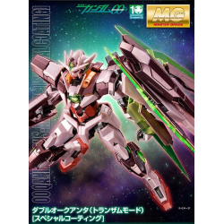 MG OO QAN[T] (TRANS-AM MODE) PREORDER