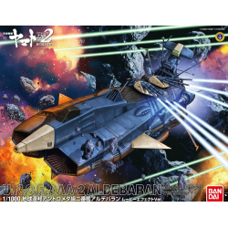 UNCF AAA-2 Aldebaran Movie Effect Version