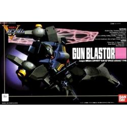 HG V Gundam Gunblaster (3)