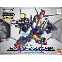 SD CS - RX-78-2 GUNDAM (01)