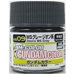 G Color - MS Gray (Zeon) - (UG09)