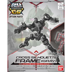 SD CS - Frame (Gray) (OP-02)