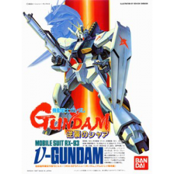 Nu-Gundam (Series No.1)
