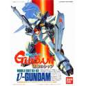 Nu-Gundam (Series No.1)
