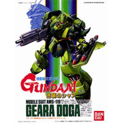 Geara Doga (Series No.6)