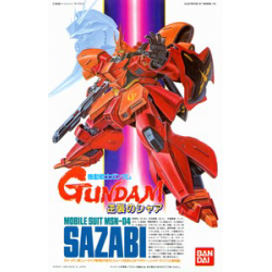 Sazabi (Series No.4)