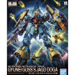 RE 1/100 Gyunei Guss's Jagd Doga (010)
