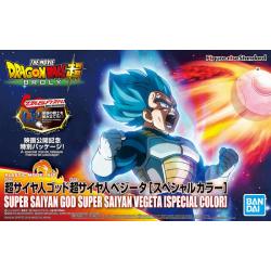 Figure-rise Standard - Super Saiyan God Son Goku (Special Color)