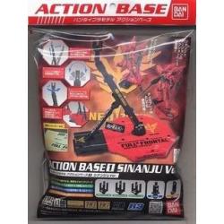 Action Base - Sinanju