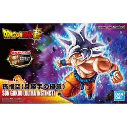 Figure-rise Effects - Son Goku (Ultra Instinct)
