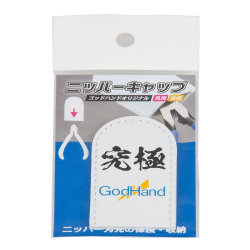 GodHand - Protection Cap