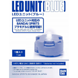 Bandai - LED Unit (Blue)