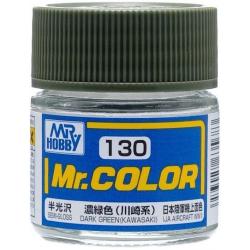 Mr. Color 130 - Dark Green (Semi-Gloss/Aircraft) (C130)