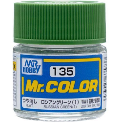 Mr. Color 135 - Russian Green (1) (Flat/Tank) (C135)