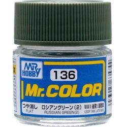 Mr. Color 136 - Russian Green (2) (Flat/Tank) (C136)