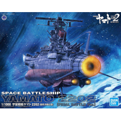 Space Battleship Yamato 2202 (Final Battle Ver.)
