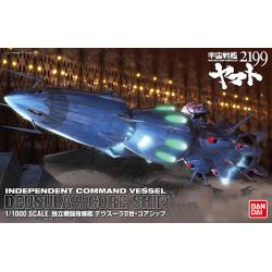 Deusura II Core Ship