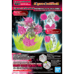 Figure-rise Effects - Burst Effect (SPACE PINK)