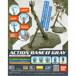 Action Base 1 - Gray