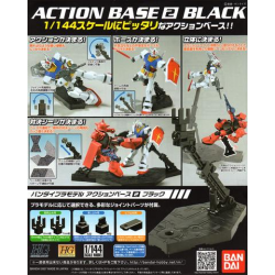 Action Base 2 - Black - 1/144 Scale