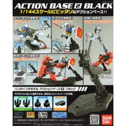 Action Base 2 - Black - 1/144 Scale