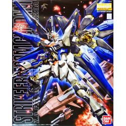 MG Strike Freedom Gundam 1/100