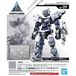 30MM - Option Armor for Commander Type (Alto Exclusive / White) (OP-09)