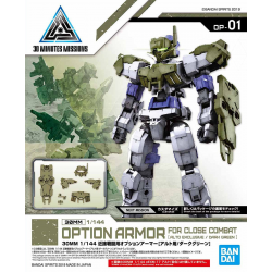 30MM - Option Armor for Close Combat (ALTO Exclusive / Dark Green) (OP-01)