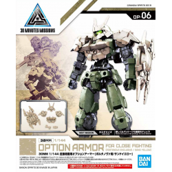 30MM - Option Armor for Close Fighting (PORTANOVA Exclusive / Sand Yellow) (OP-06)