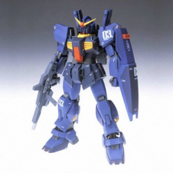 Gundam MK-II - FIX FIGURATIONAL - 0012