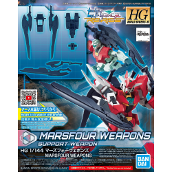 HG BD:R Marsfour Weapons (003)